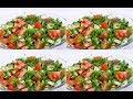 Recette De Salade De Légumes Jardin Salade Cuisine Aliments Recettes Mai Ismail Channel mp3