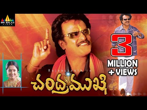 Chandramukhi Tamil Movie Online - Rajinikanth
