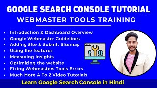 Google Search Console Training 2020 | Search Console Tutorial | GMT Beginner to Advanced | Webmaster Tools Tutorial
