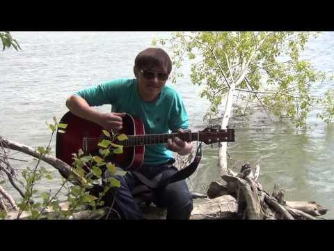 Звезды в лужах-кавер, Денис Вершинин под гитару
