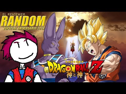 Dragon Ball Z: Battle of Gods   El Reviewer Random (Especial Aniversario 2013)