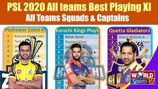PSL 2020 all teams Best Playing XI | PSL 5 all teams squads | PSL 5 all teams captains