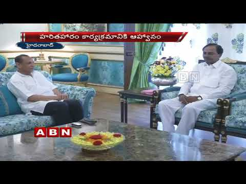 CM KCR Meets Governor Narasimhan Over Haritha Haram In Hyderabad | ABN Telugu