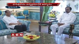 CM KCR met Governor Narasimhan Over Haritha Haram | Hyderabad