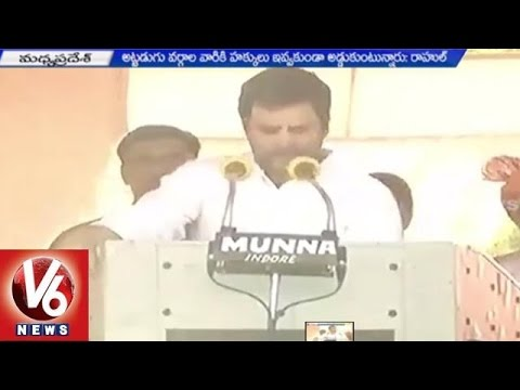 Ambedkar Jayanthi : Rahul Gandhi attack Modi Government in Mhow (03-06-2015)