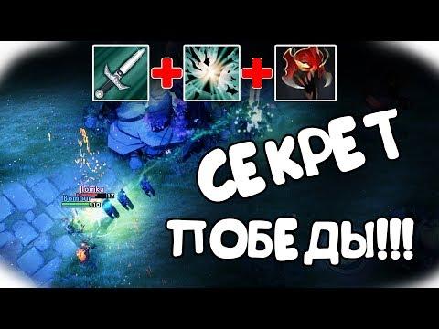 МОРТРА ТАЩИТ КАТКИ в DOTA 2 патч 7.07d|DCP PLAY