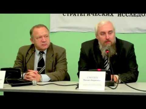Презентация центра РИСИ в Иркутске | Смолин МБ