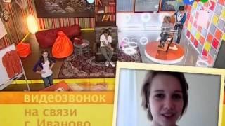 Служба спасения домашнего задания - Выпуск 06