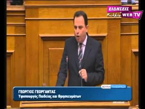 Ομιλία υφυπ. Παιδείας Γ. Γεωργαντά για τον προϋπολογισμό του 2015 - Eidisis.gr web TV