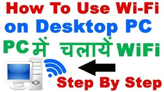 Download How to Get WiFi on Desktop Computer  Step by Step (How to Use Wi-Fi on PC ) कंप्यूटर में वाई-फ़ाई 3Gp Mp4