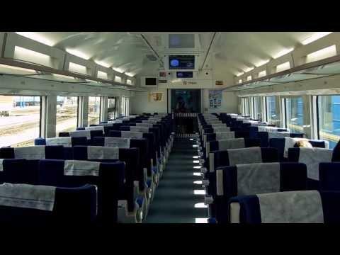 I класс поезда Хюндай Intercity+