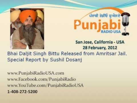 Bhai Daljit Singh Bittu released from Amritsar Jail