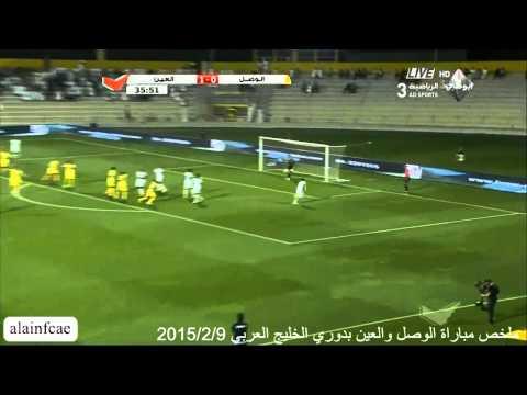 فيديو.. ملخص مواجهة الوصل والعين في الدوري الإماراتي