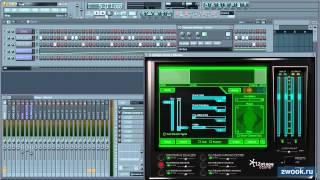 Урок 7. Завершение трека ( FL Studio )