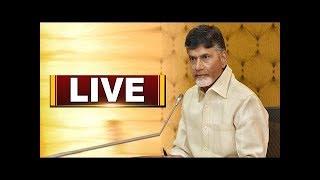 AP CM inaugurates e-pragati LIVE | Vijayawada