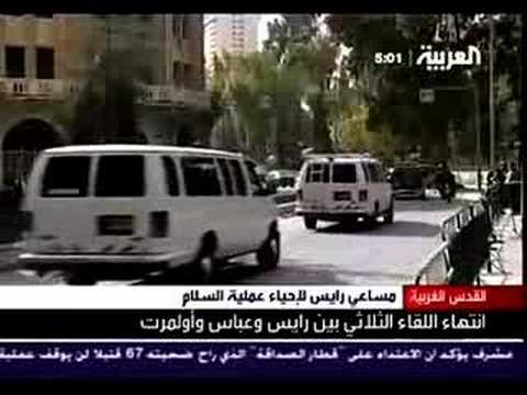Mosaic: World News From The Middle East - February 19, 2007