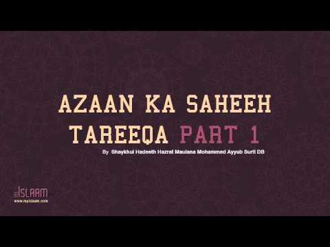 Azaan Ka Saheeh Tareeqa PART 1 - By Shaikhul Hadeeth Hazrat Maulana Mohammed Ayyub Surti