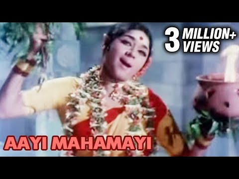 Aayi Mahamayi - Aathi Parasakthi - Tamil Movie Song video