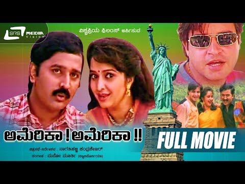 America America | Kannada Full HD Movie | Nagathihalli Chandrashekar...