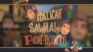 Halkat Sawaal Pol-Khol | Vegetables & Bijli