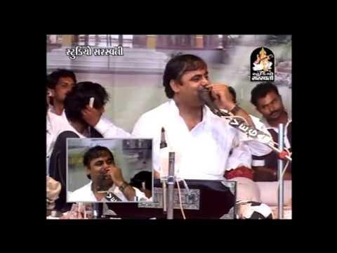Mayabhai Aahir And Kirtidan Gadhvi Live Bhajan | Duet Kharvi | Gujarati Dayaro 2014 video