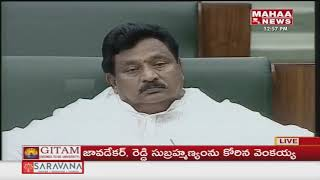AP Assembly Meeting : Live updates