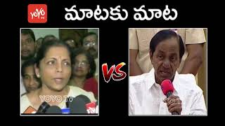 CM KCR Vs Nirmala Sitharaman | KCR Reacted to Nirmala Sitharaman Comments | Narendra Modi
