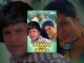 Deewana Tere Naam Ka {HD} - Hindi Full Movie - Mithun Chakraborty, Vijayeta Pandit - (Eng Subtitles)