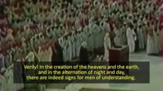 Shuraim 1412 Surah Al Imran