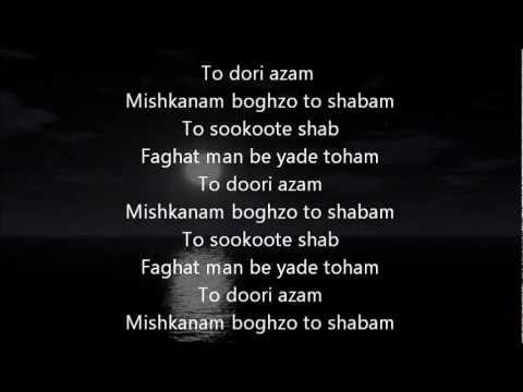 Sookoote Shab - Shahram Ft Pj (sp Band) Lyrics video