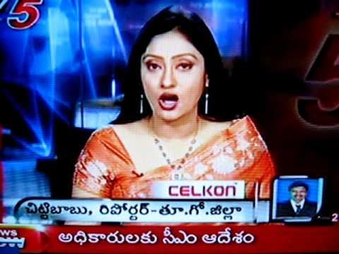 Doordarshan News Readers Telugu News Reader Kalyani