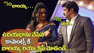Anchor Uday Bhanu Emotional speech about Balakrishna | Udaya Bhanu Cried Because Of Balakrishna