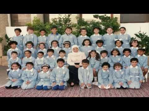 Al Amal School Kuwait