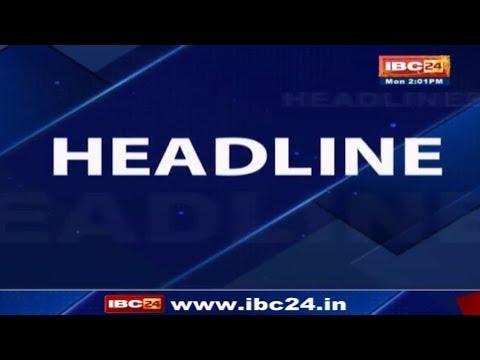 News Headline | 02:00 PM | 1 October 2018 | अबतक की बड़ी ख़बरें