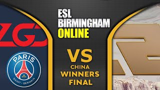 PSG.LGD vs RNG - WB FINAL! ARC WARDEN SUPPORT - ESL One Birmingham 2020 China Highlights Dota 2