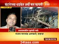 Dhule | Nimgud | ST Bus And Container Accident Update