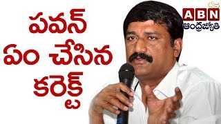 Minister Ganta Srinivasa Rao Responds On Pawan Kalyan Political Yatra