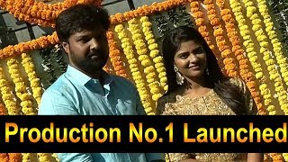 Adhiroh Creative Signs LLP Production No1 New Movie Opening | Tollywood Latest Updates | TTM