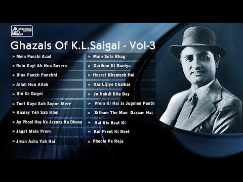 Best Ghazals of KL Saigal | Superhit Old Hindi Songs | Kundan Lal Saigal