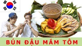 """Phản ứng của người Hàn lần đầu ăn """"Bún đậu mắm tôm"""" Việt Nam!!"""