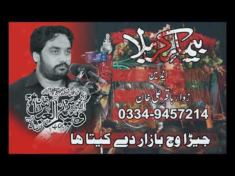 whatapp status By Z waseem bloch (Imama Sajjad as ) 2019