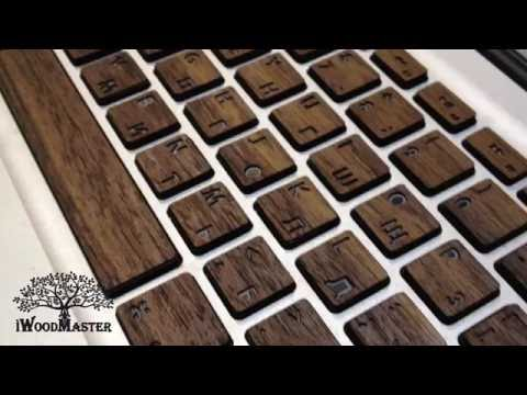 Wooden keyboards by iWoodMaster
