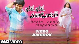 Bhale Bhale Magadivoi Video Jukebox    BBM Video Songs    Nani, Lavanya Tripathi