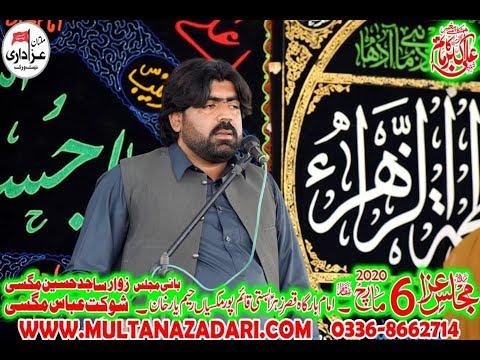 Zakir Rizwan Haider Qayamat Majlis 6 March 2020 YadGar Masiab Basti Qaim Pur Rahim Yar khan