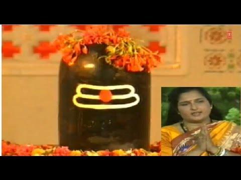Shiv Ka Naam Bhaj Le Re Manva Dhun By Anuradha Paudwal Full...