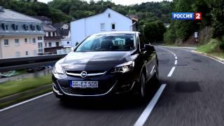 Тест-драйв Opel Astra Sedan 2013 / АвтоВести 74