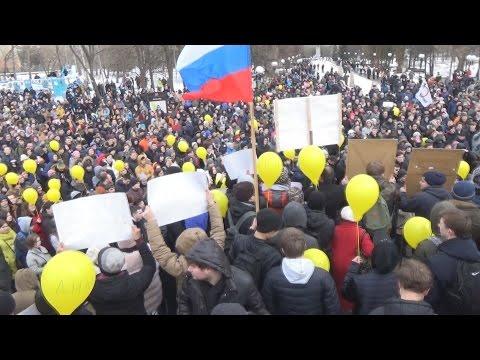 Масштабный митинг против коррупции Казань 26 марта парк Крылья советов