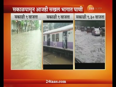 Mumbai Heavy Rain And Water Logging Update At 11 AM