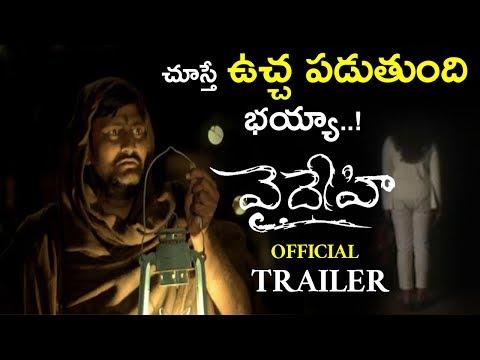 Vaidhehi Movie Official Trailer || Mahesh || Pranathi || 2019 Telugu Trailers || NSE