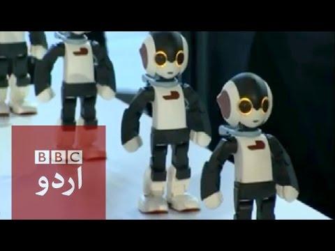 کیا روبوٹس انسانوں سے بہتر ڈانس کر سکتے ہیں؟ – BBC Urdu